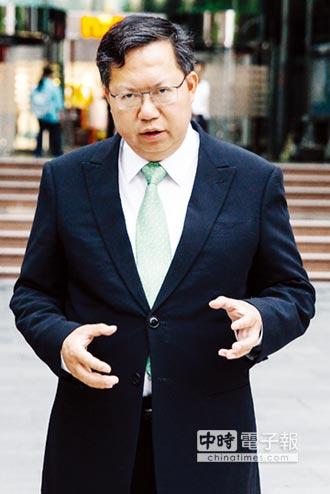 鄭文燦:勿挑戰法律