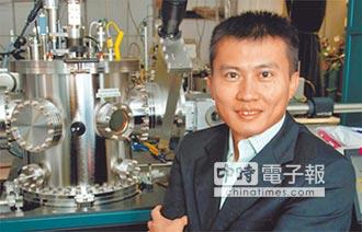 華裔科學家開發出水基錳氫電池