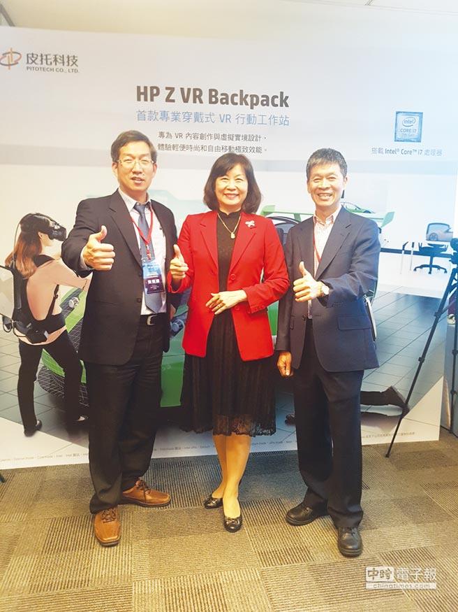 清華大學教授桑慧敏(中)、皮托科技執行長簡榮富(右一)。圖/業者提供