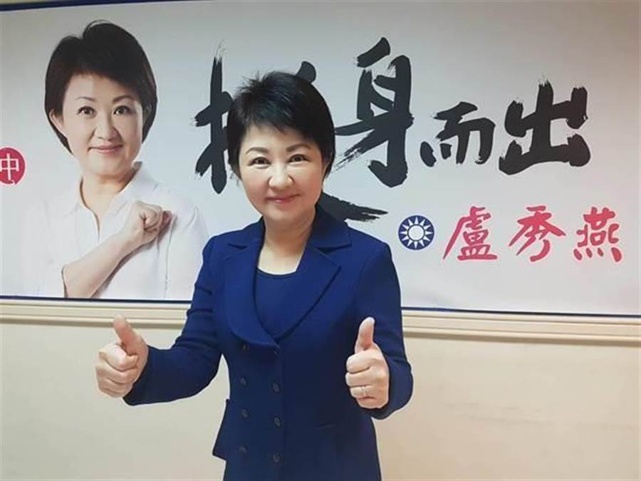 最新民調顯示,如果明天就是投票日,國民黨台中市長參選人盧秀燕以35.7%的支持度,領先現任市長林佳龍的33.0%。(張妍溱攝)