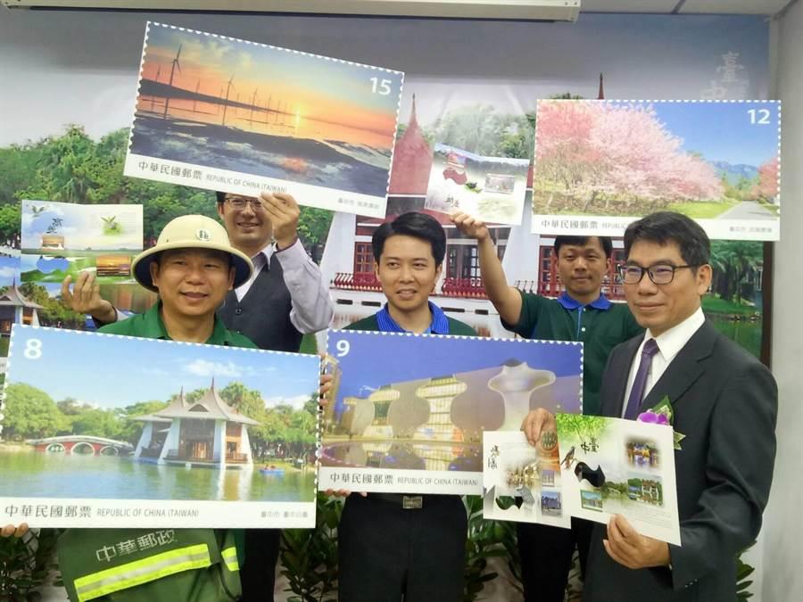 中華郵政發行「寶島風情郵票-台中市」系列,台中郵局舉辦溫馨公益活動。(陳淑芬攝)