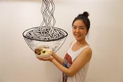 「天生歌姬」A-Lin代言打國際盃 老媽拌麵開店啦