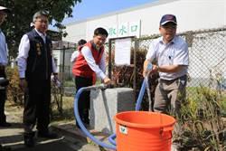 中市5日起停水41小時 市府提供40處地下水+6處回收水免費取用