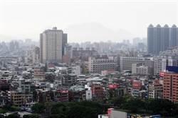 投資台灣》名家對談 台灣地產巨頭為房市把脈