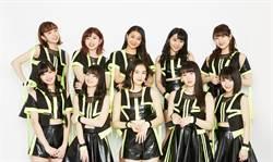 「甜美銷售正妹」要來了 ANGERME7月1日來台開唱