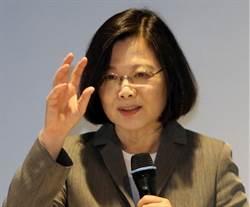 台灣人才流失問題 小英回應遭網轟「回來做功德」?