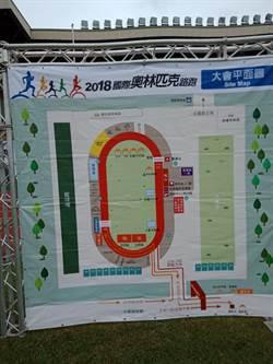 奧林匹克路跑活動5日開跑為亞運健兒加油打氣