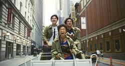 兩岸電影展集結票房350億 終於能看唐人街2、妖貓傳!