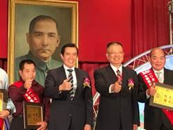 蔡總統缺席 模範勞工表揚由馬前總統上場頒獎