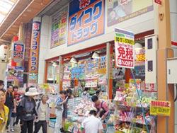 專家傳真-日本藥妝店正在形塑 下一個零售業黃金傳說?