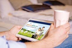 報稅找凱基證券 簡單、安全、快e貸