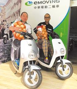 中華emoving 攜手農會助農民
