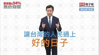 全民反政治惡鬥《無色覺醒》5月7日登場!