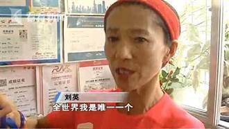 影〉勵志!57歲淋巴癌患者2年成就世界馬拉松大滿貫