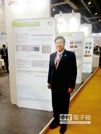台灣恩巨恩 參展秀日本新技術