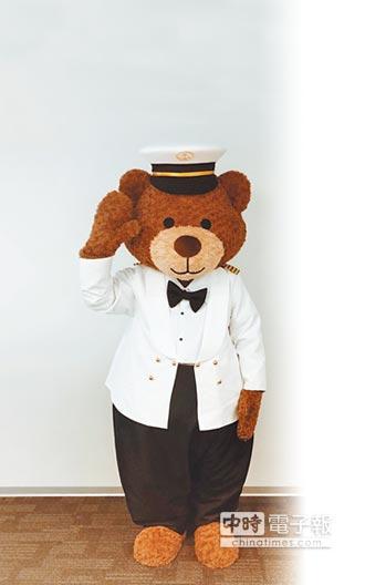 太陽公主號 熊熊出沒注意