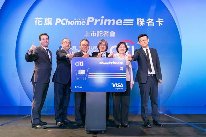 花旗(台灣)銀行與PChome網路家庭合作,推出全新「花旗PChome Prime聯名卡」,宣示重返聯名卡市場。(本報系資料照片)