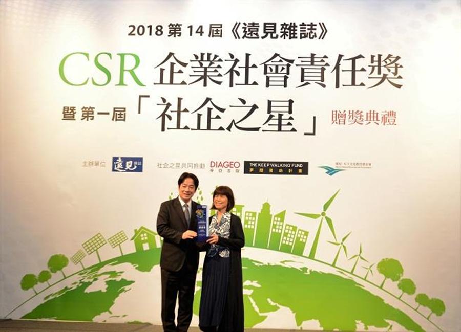 CSR公益推動組楷模獎由基金會執行長洪美華代表領獎。(中華電信基金會提供)