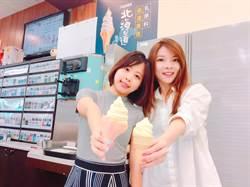 7-ELEVEN北海道霜淇淋 第2支8折