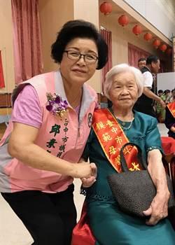 台中市南區模範母親表揚 場面溫馨