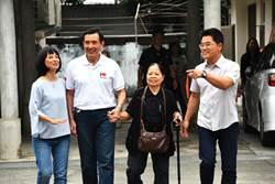陳樹菊:高雄很多朋友都期望馬英九再出來選總統