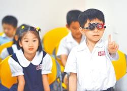 70%小六生戴眼鏡 創新高