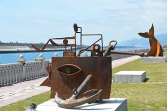 大型戶外藝術裝置進駐 花蓮港親水遊憩區大吹藝術風