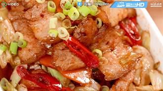 川菜之首回鍋肉 噴香下飯經典好味道