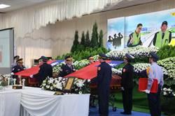 國道殉職2警公祭 棺覆警旗、國旗入祀忠烈祠