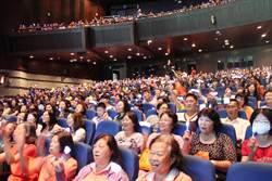 向彰化縣志工致敬 公益演唱會上千人參與氣氛熱烈