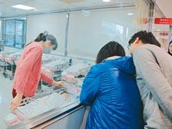 活化胚胎激素 人工生殖助孕