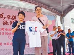 林佳龍表揚695位模範母親