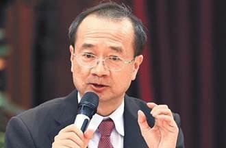 羅瑩雪》蔡政府掌控司法機器的陽謀