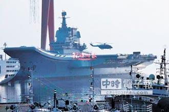 陸自製航母首次起降直18 海試近了