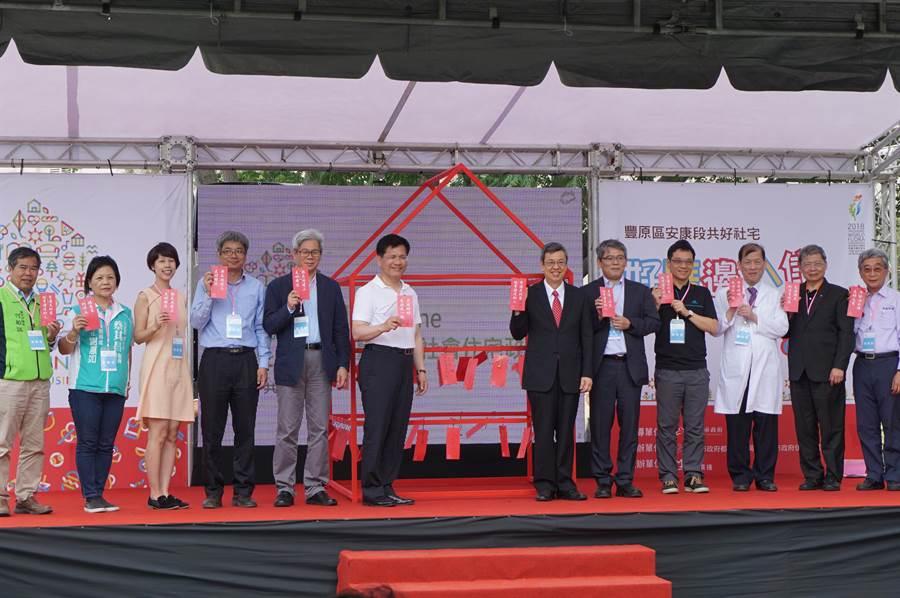 副總統陳建仁(右六)、台中市長林佳龍(左六)等人寫下祈願卡,祝福「安康共好社宅」歡喜入厝。(王文吉攝)