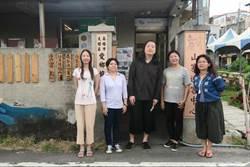 大樹社會企業無償助銷農產品 數位政委唐鳳關心