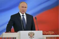 新沙皇:俄國總統普丁就職第4任 面臨經濟外交問題