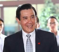 馬英九為何不回應選不選2020 港媒爆原因