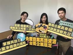 挺員工提升英語力 康那香董事長:英文練好跨足國際
