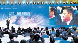 中國綠公司年會 頂尖企業家雲集