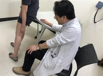 20多歲OL陪友就醫  意外保住漂亮雙腿