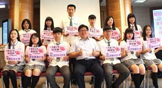 同德家商繁星計畫12名學生全額錄取 創全壘打紀錄