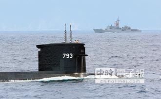 海軍自製潛艦 2000噸級起跳