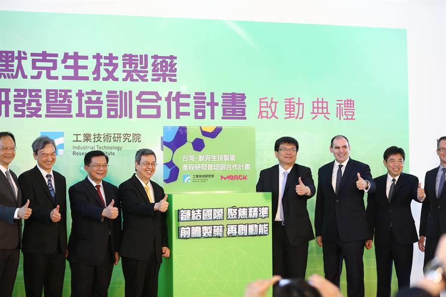 工研院7日舉行舉辦「台灣-默克生技製藥產程研發暨培訓合作計畫」啟用儀式。(徐養齡攝)