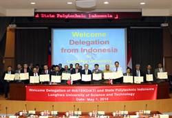 推動新南向學術交流 龍華科大與印尼15校簽署合作備忘錄