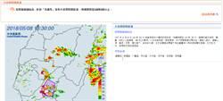 氣象局對中南部山區發布大雨特報
