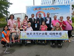 南紡捐全台首部輔具清潔車 給伊甸基金會
