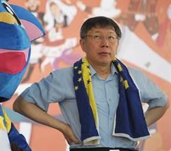 王之道:無色覺醒 台灣新主流