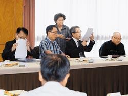 張冠群、袁興夏辭專任董事 李天任復任由教部定奪