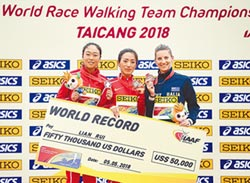 陸女將梁瑞 破競走世界紀錄
